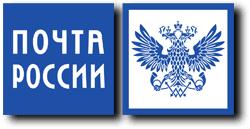 Картинки по запросу почта россии иконка Png