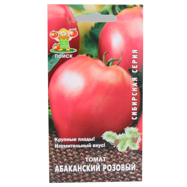 Томат Абаканский розовый 0,1гр