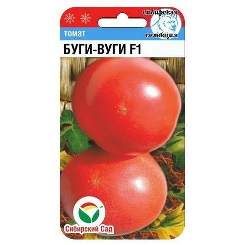 томат буги-вуги 15шт
