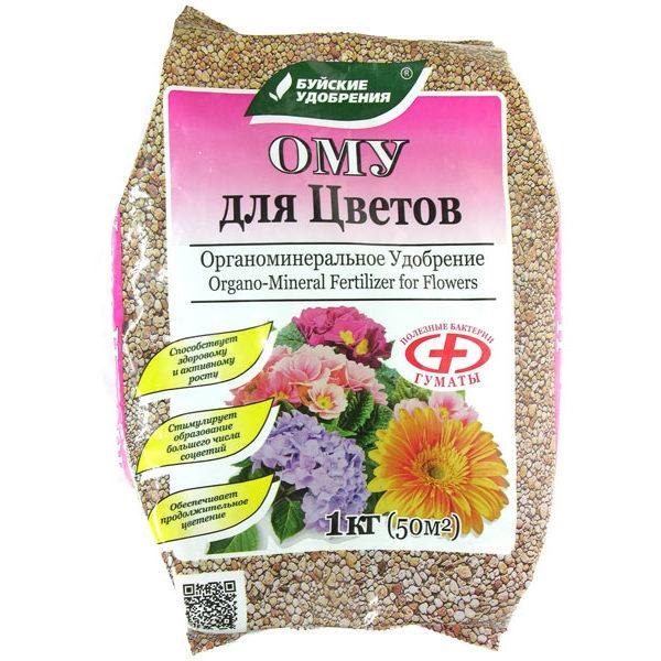 удобрение для цветов 1кг купить