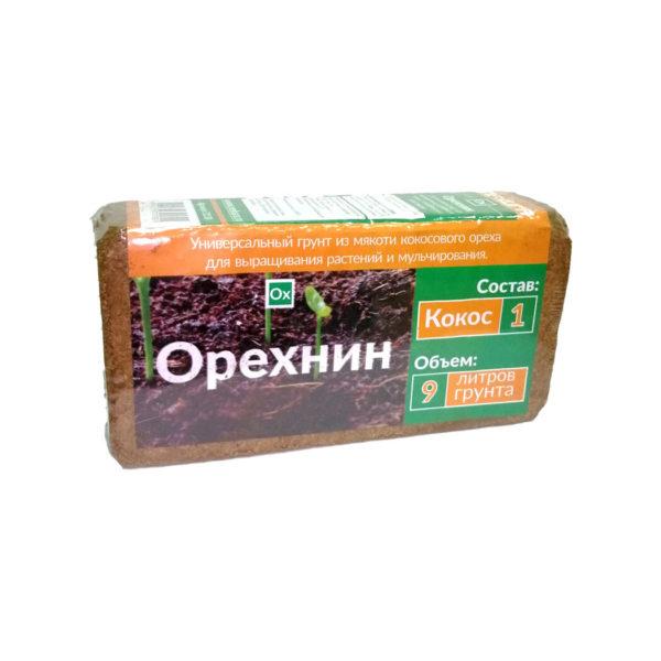 Орехнин (субстрат кокосовый) 9л