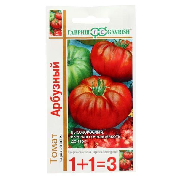 томат арбузный 0,25гр